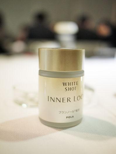 ホワイトショット インナーロック SX