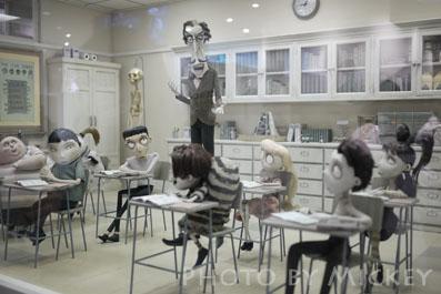 教室での授業シーン