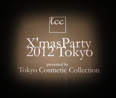 TCC presents X'mas Party 2012 Tokyo