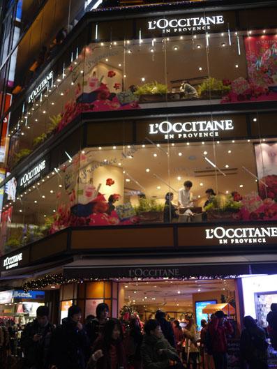 ロクシタンカフェ 渋谷店>