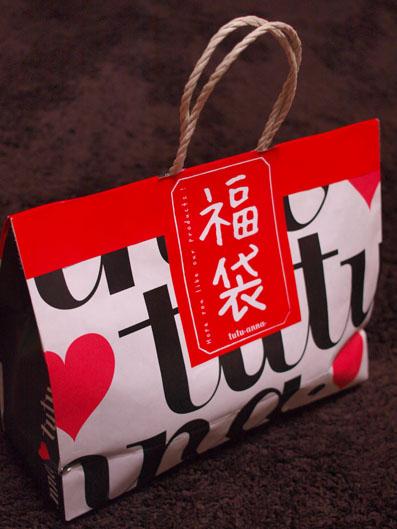 チュチュアンナ 2013年インナー福袋
