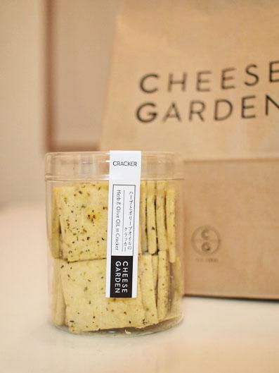 チーズガーデン「ハーブとオリーブオイルのクラッカー」
