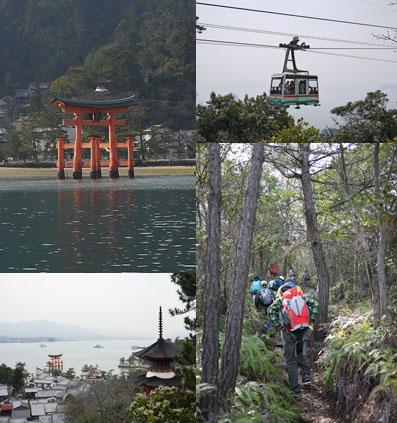 宮島で登山まで