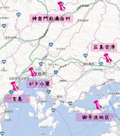 2013年春広島旅行の移動マップ