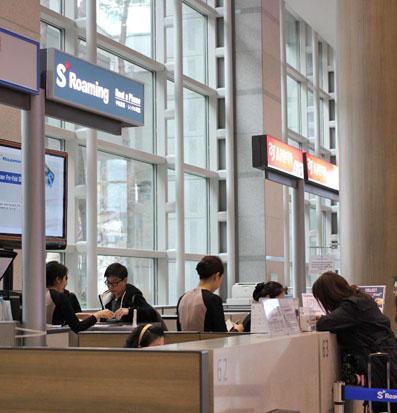 仁川空港のSローミングカウンター