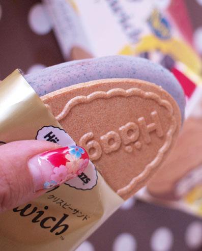 クリスピーサンド「チョコレートクッキー&クリーム」
