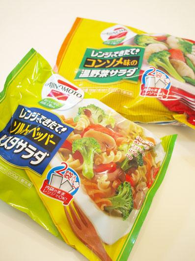 味の素冷凍食品「レンジでできたて!」
