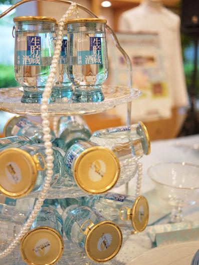 白鶴 ミニグラス 上撰 生貯蔵酒