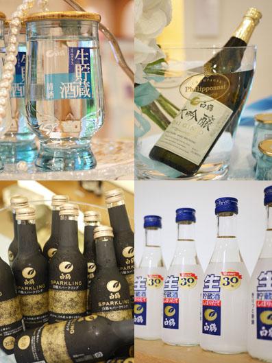 白鶴酒造のお酒
