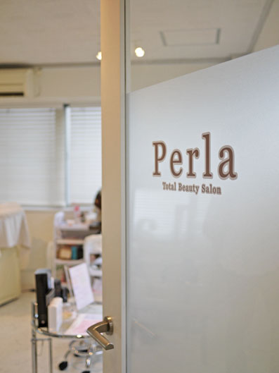 女医プロデュースサロン perla(ペルラ)