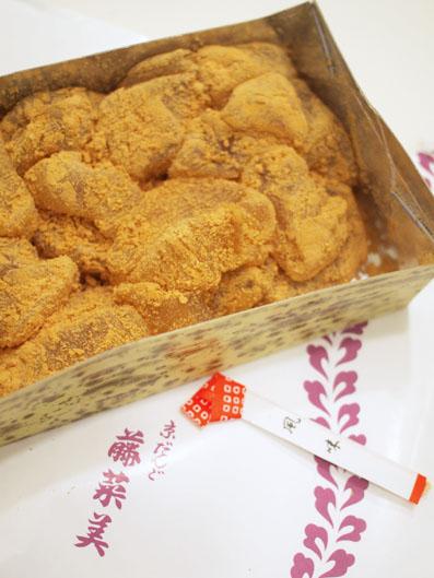 藤菜美のわらび餅(白)
