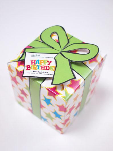 LUSHからのプレゼント