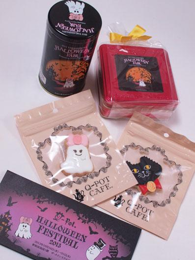 Q-pot. HALLOWEEN FESTIVAL 2013 IN 高島屋のお菓子たち