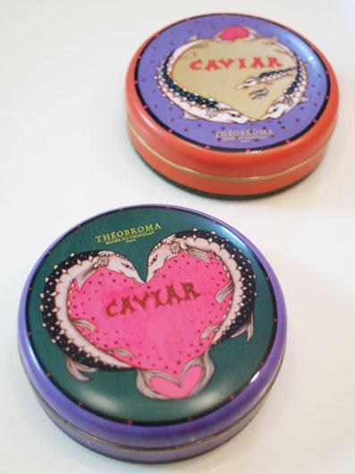 2008年缶をとってありました