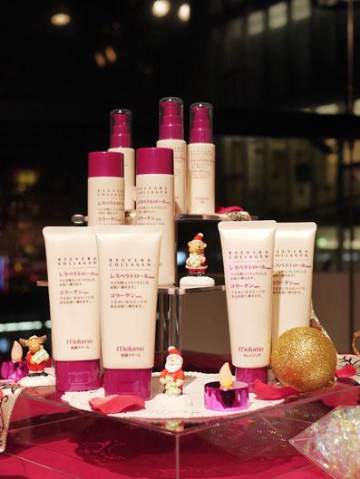 melumoレスベラコラーゲン化粧品 発売記念パーティー