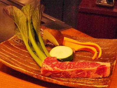佐賀和牛のサーロインステーキと旬のこだわり野菜