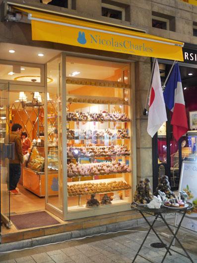 ニコラシャール銀座本店