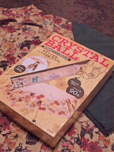 クリスタルボール 晴雨兼用折りたたみ傘 BOOK リトルガーデナー
