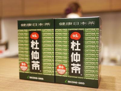 因島杜仲茶