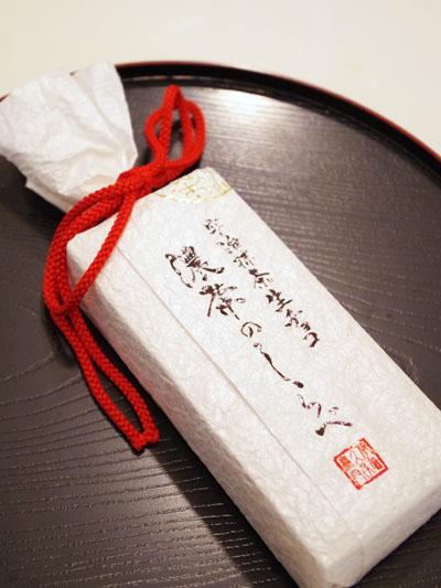 宇治抹茶生チョコレート「濃茶のしらべ」
