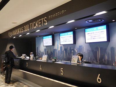 2階のチケットカウンター