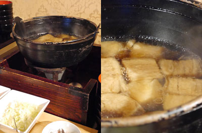 茄子の鴫炊き