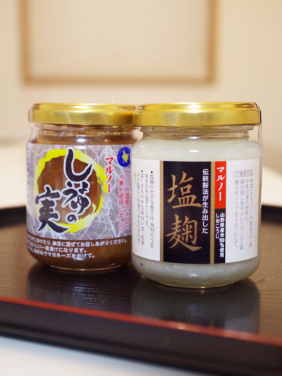 しょうゆの実・塩麹セット