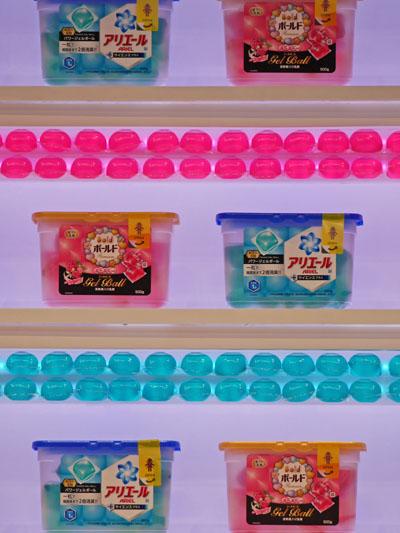 ジェルボール型洗剤
