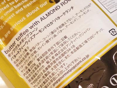 輸入者アンティバックジャパン