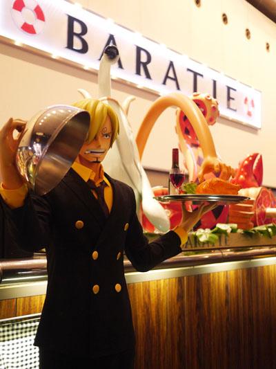 ワンピースレストラン BARATIE(バラティエ)