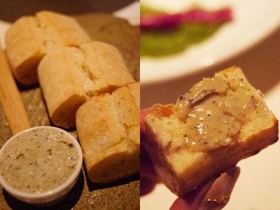 KICHIRI特製トリュフバター 焼きたてのパンを添えて