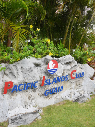 PACIFIC ISLANDS CLUB GUAM��PIC�������