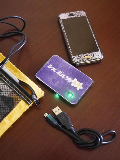 シルミル Wi-Fi