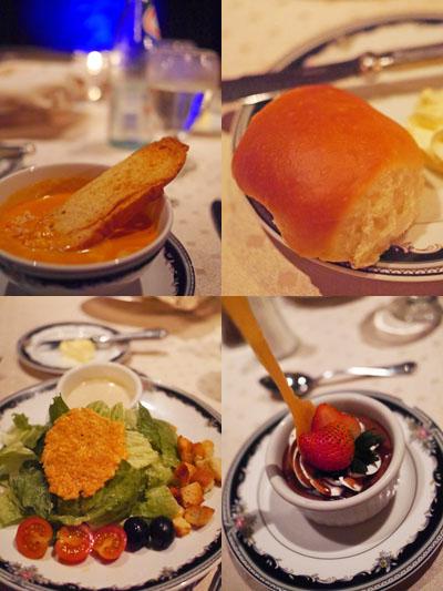 4コースディナー