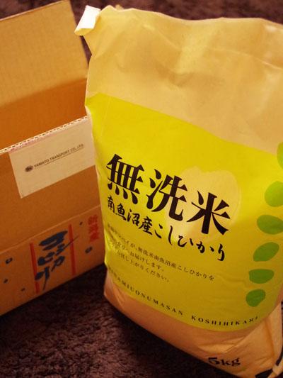 いなほんぽ「ネット限定無洗米 魚沼産コシヒカリ 5kg」