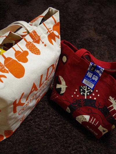 2015年カルディ福袋