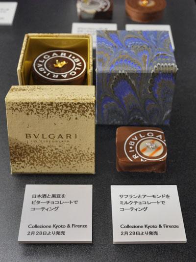 Collezione Kyoto & Firenze