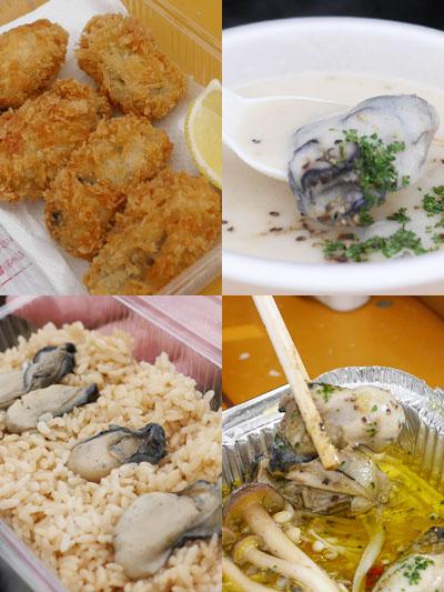 焼き牡蠣以外の牡蠣メニュー