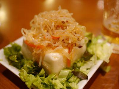 豆腐と春雨のサラダ