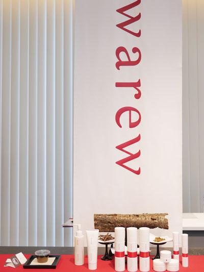 warew(和流)