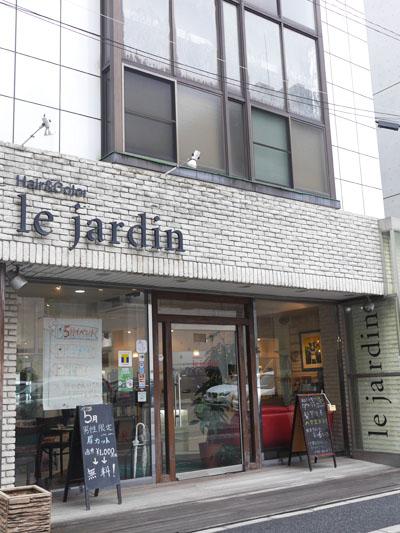 ル・ジャルダン葛西店
