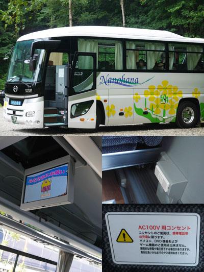 快適な中型バス