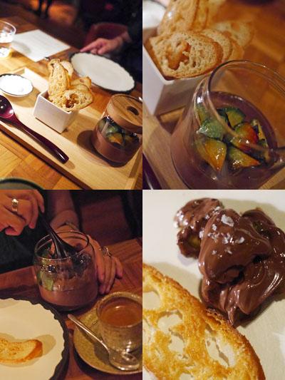 ビターチョコレートムース キャラメライズしたアボカド オリーブオイル シーソルト