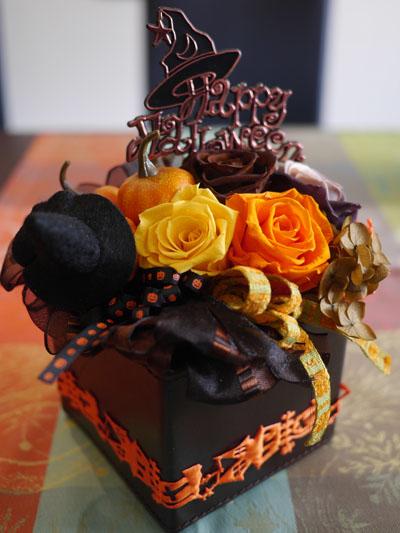 ワタシのハロウィンアレンジ