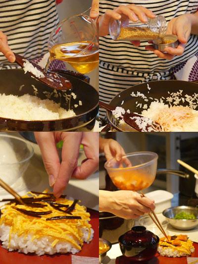 「舞扇」を使った散らし寿司