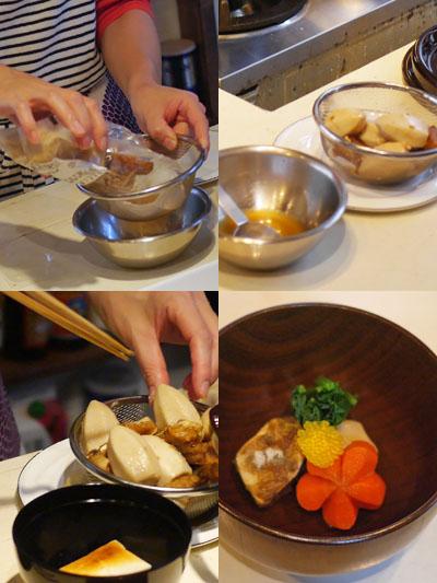 海老芋と鱈のうま煮を使ったお雑煮