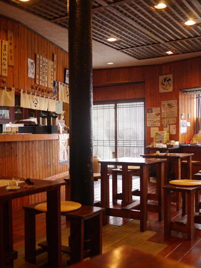 観音食堂 丼屋 七兵衛