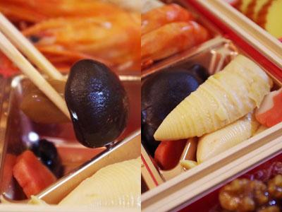 京都食材2品