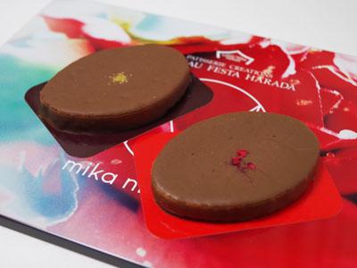 金と赤のミルクチョコレートラスク