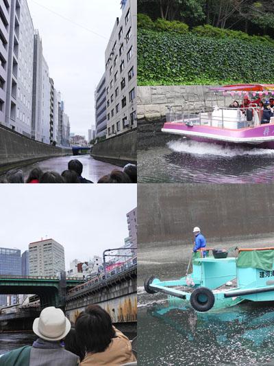 神田川をクルーズ